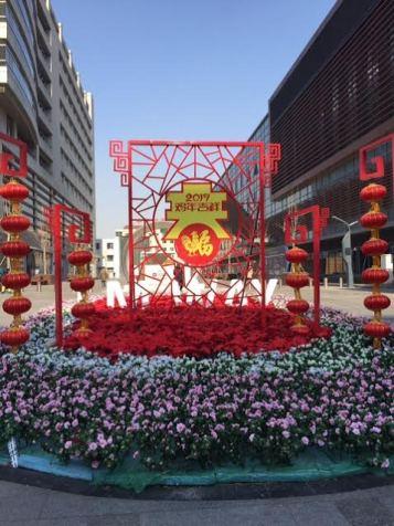 Placas de Pequim logo na chegada
